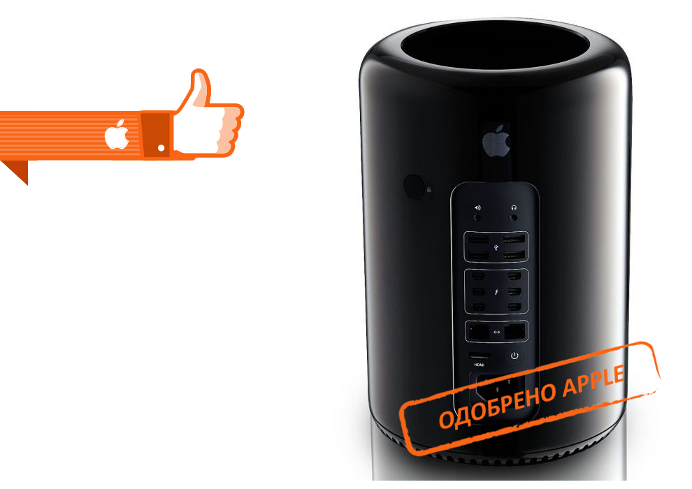 Ремонт Apple Mac Pro в Щербинкe
